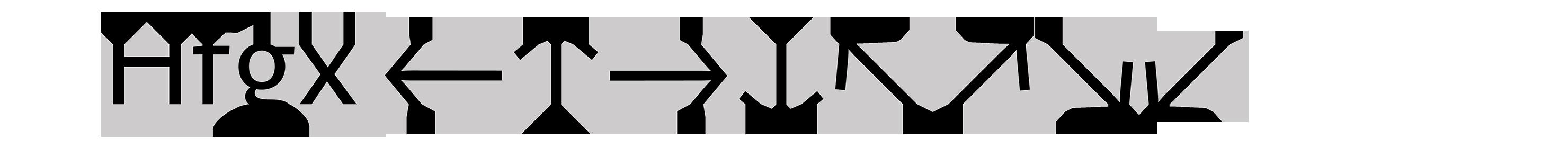 Typeface-Novel-Sans-F22-Atlas-Font-Foundry